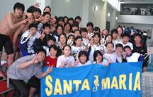 サンタ マリア スイミング スクール